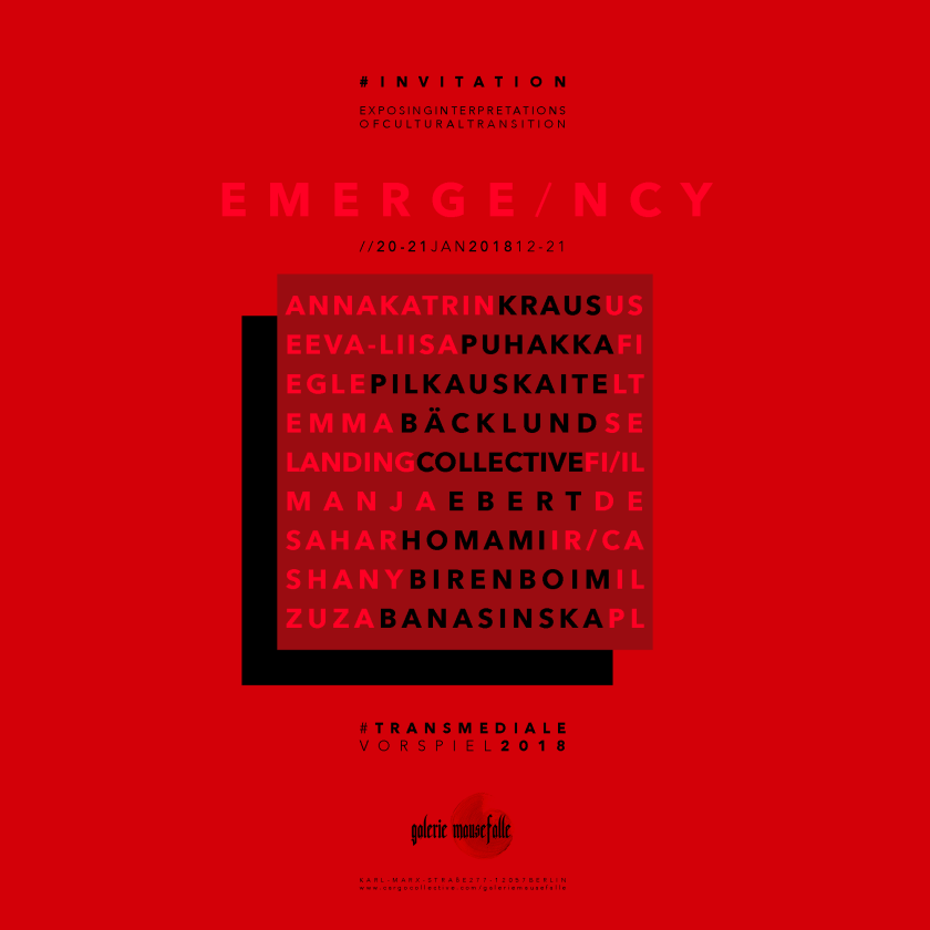 EMERGENCY-Invitation
